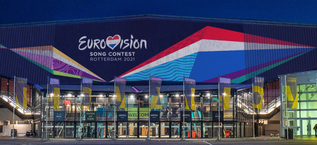 Eurovision 2021 live musicology blog